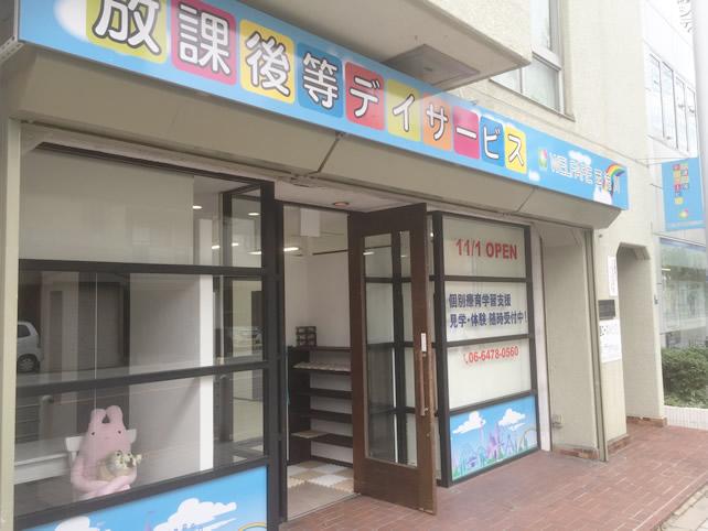 nishiyodogawa1