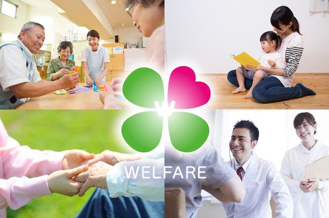 Welfareロゴ